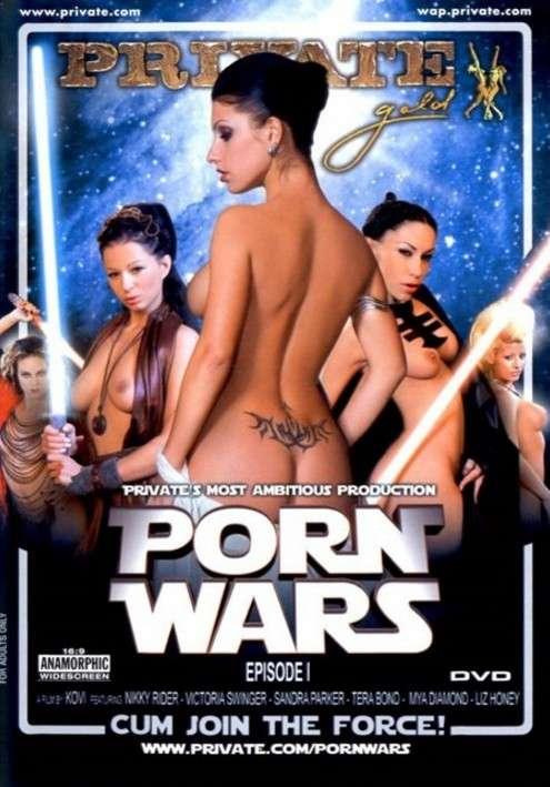 Порно Войны: Эпизод 1 (с русским переводом) | Private Gold 81: Porn Wars 1