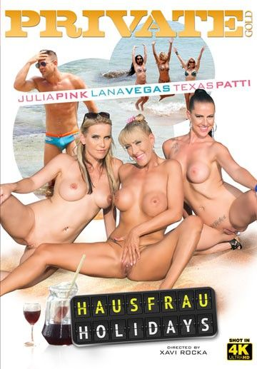 �������� ����������  | Private Gold 202: Hausfrau Holidays