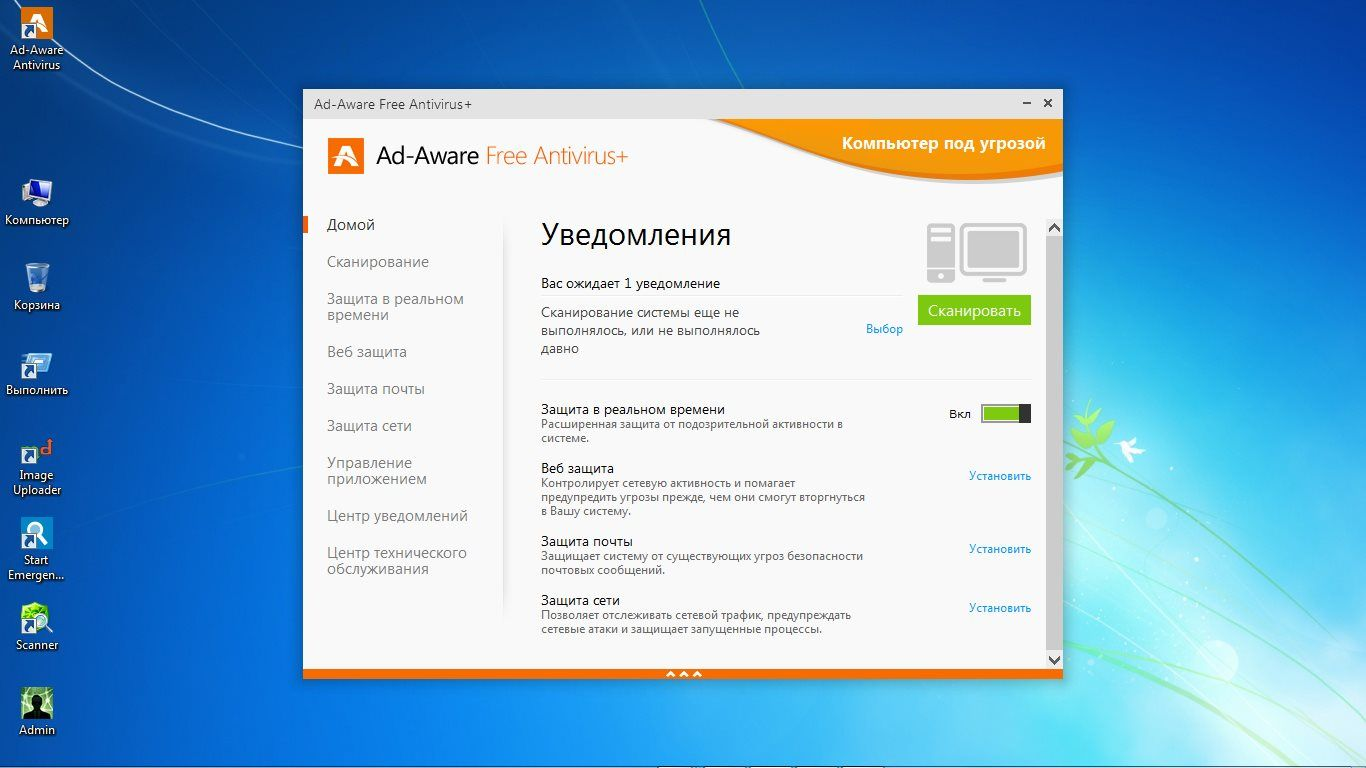 Ad-Aware Free Antivirus+ 11.10.767.8917