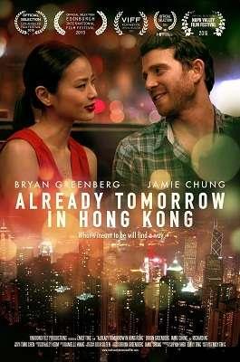 В Гонконге уже завтра | WEB-DL 720p | P
