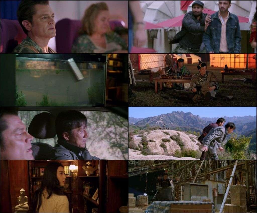 Toz Ol - Skiptrace (2016) türkçe altyazılı film indir