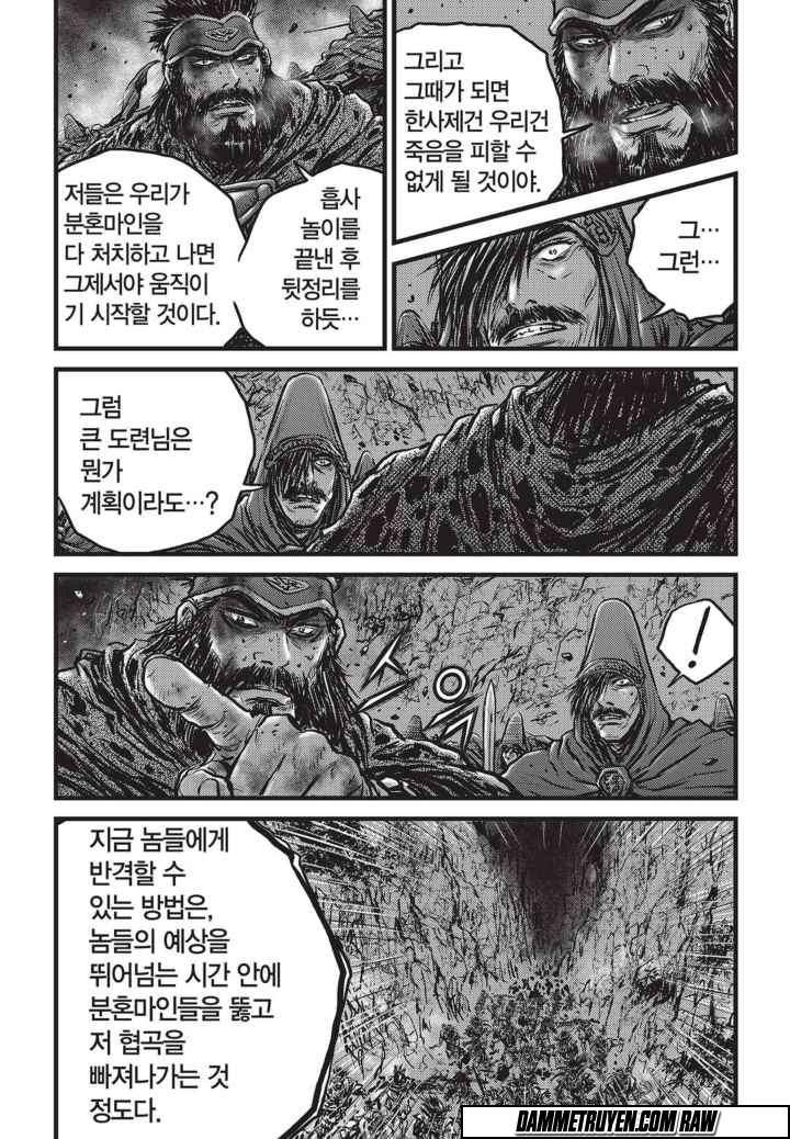 Hiệp Khách Giang Hồ chap 507 page 23 - IZTruyenTranh.com