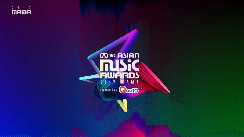 Winners Of 2017 Mnet Asian Music Awards (MAMA) Professional Categories