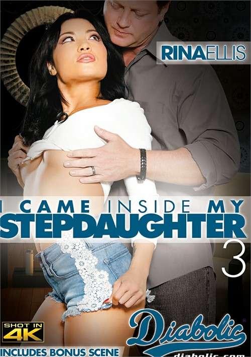 Я Кончил внутрь своей падчерице 3 | I Came Inside My Stepdaughter 3