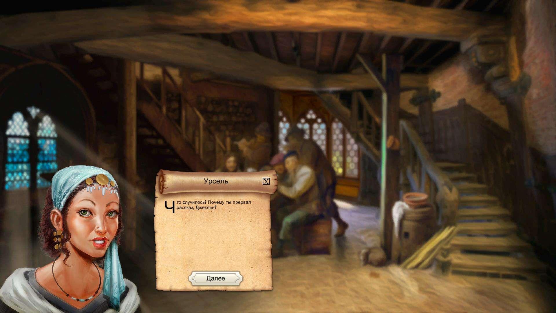 Villagers (v.1.030) | PC | Лицензия