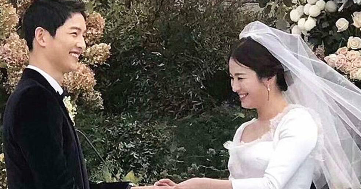 trending here s what song joong ki vowed to song hye kyo on their