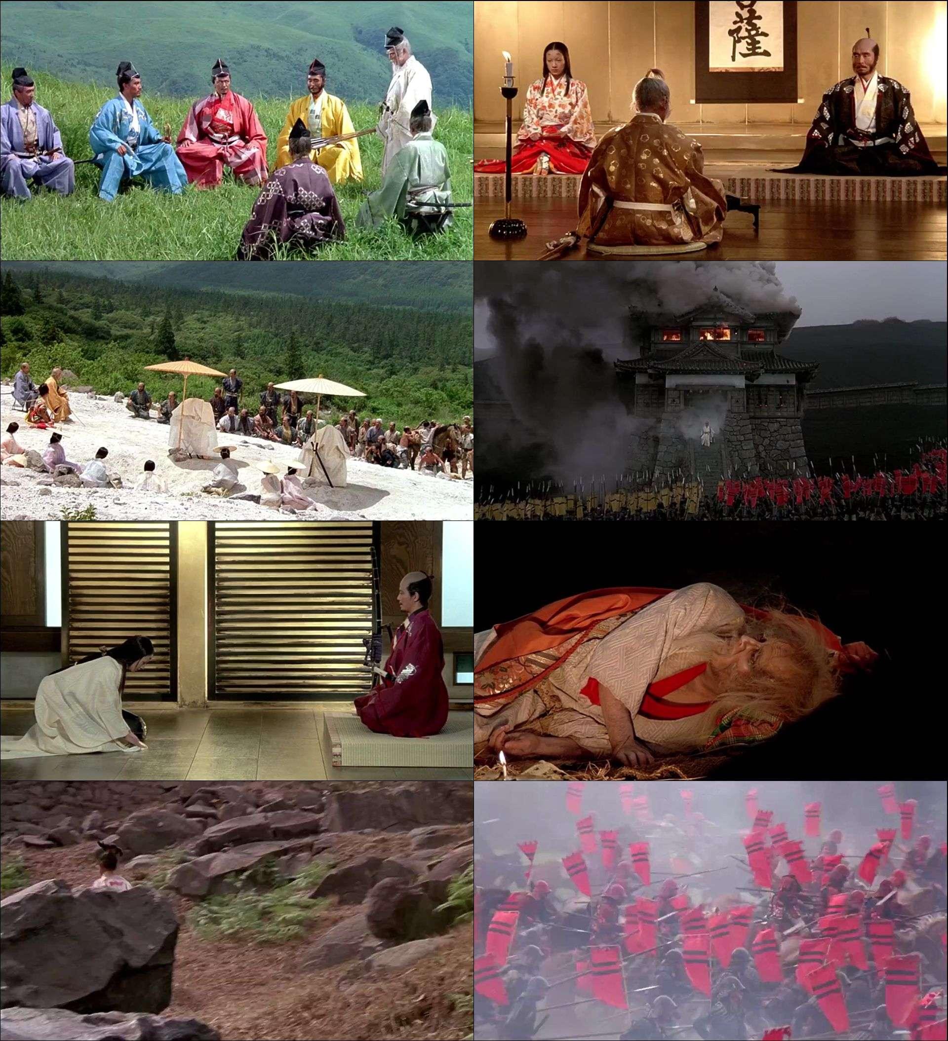 Ran (1985) türkçe dublaj film indir
