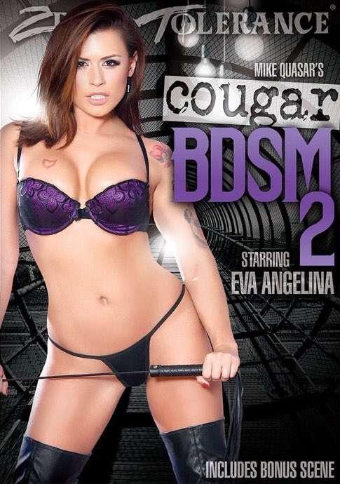 Пума БДСМ 2 | Cougar BDSM 2