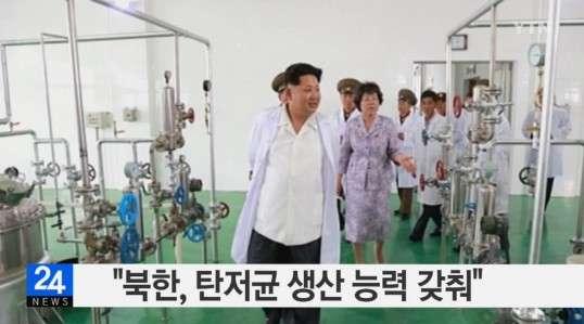 솔직히 북한이랑 전쟁하면 이게 젤 무서움.jpg