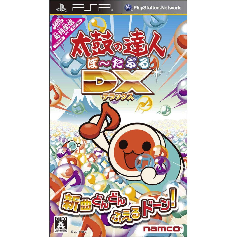 『Wii』瑪利歐派對9中文版