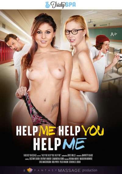 Ты Мне я Тебе | Help Me Help You Help Me