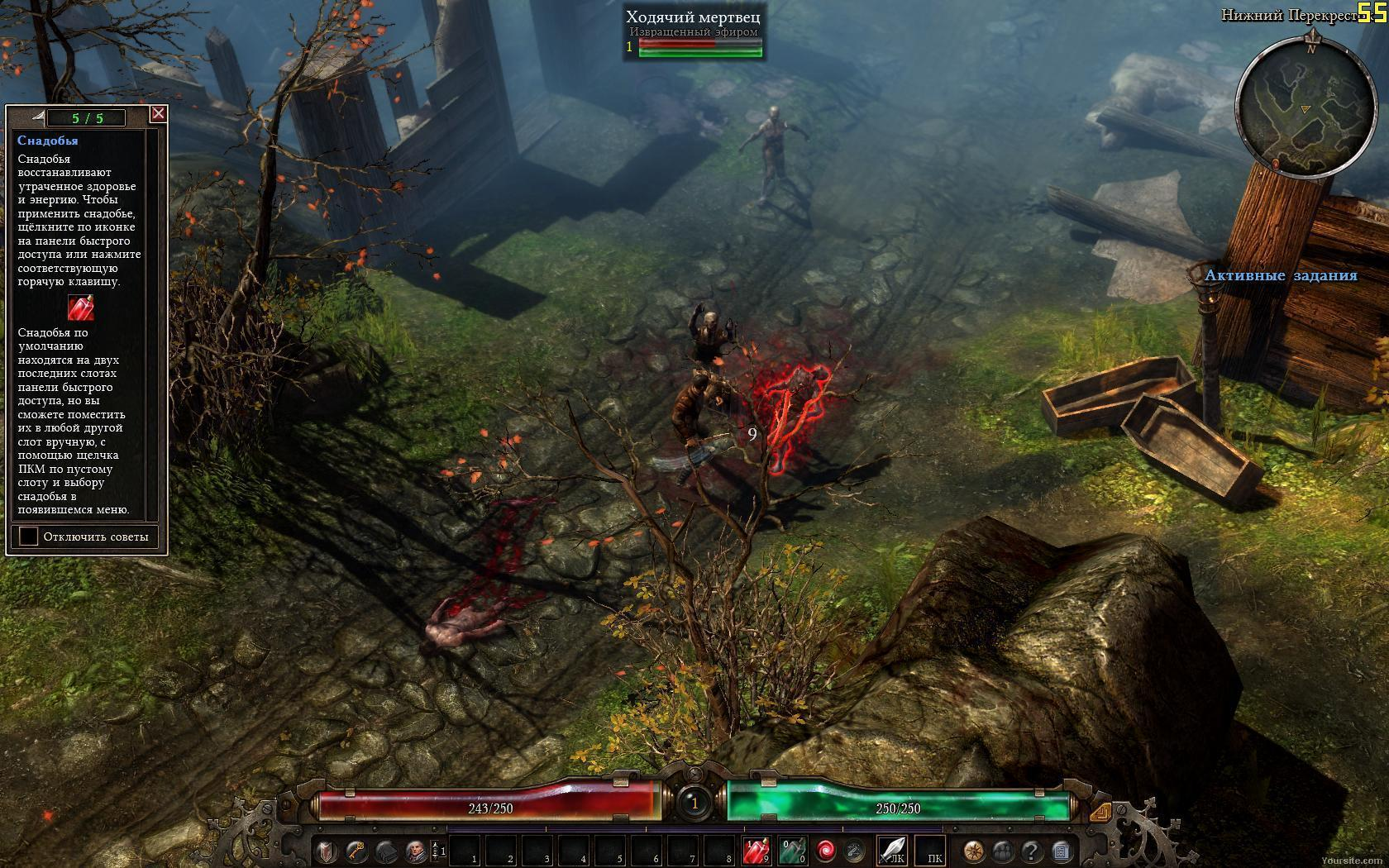 Grim Dawn | PC | RePack от VickNet