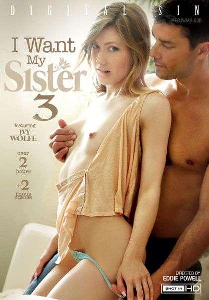 Постер:Я Хочу Свою Сестру 3