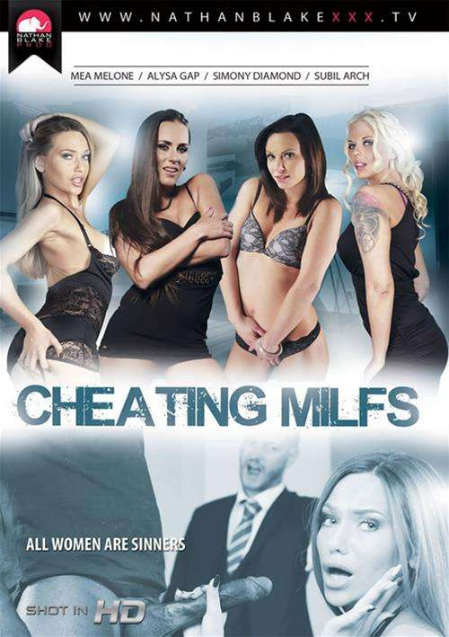 ���� ��������� | Cheating MILFS
