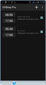 DVBeep Pro 6.1.0 [Android]