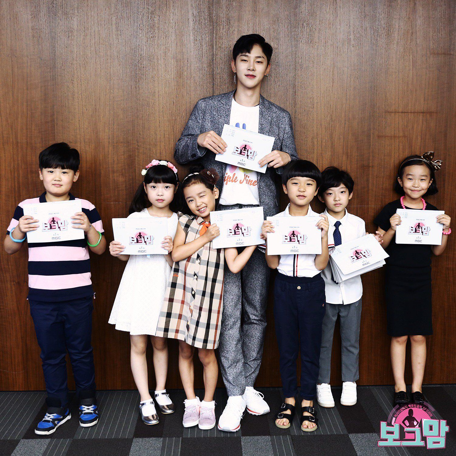 "Kwon Hyun Bin From ""Produce 101 Season 2"" Attends Script Reading For Upcoming Drama"