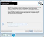 O&O DiskRecovery 12.0.63 Tech Edition Repack от elchupakabra