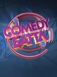 Comedy Баттл. Новый сезон [17 выпуск] | SATRip