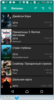 HD VideoBox Plus v2.6.0 [Android]