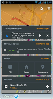 OsmAnd + Maps & Navigation 2.8.0 [Android]