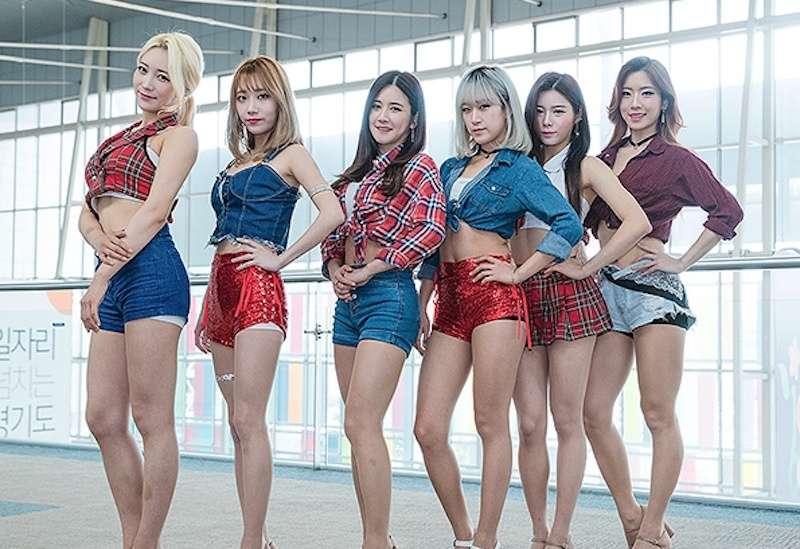 Sexy grup