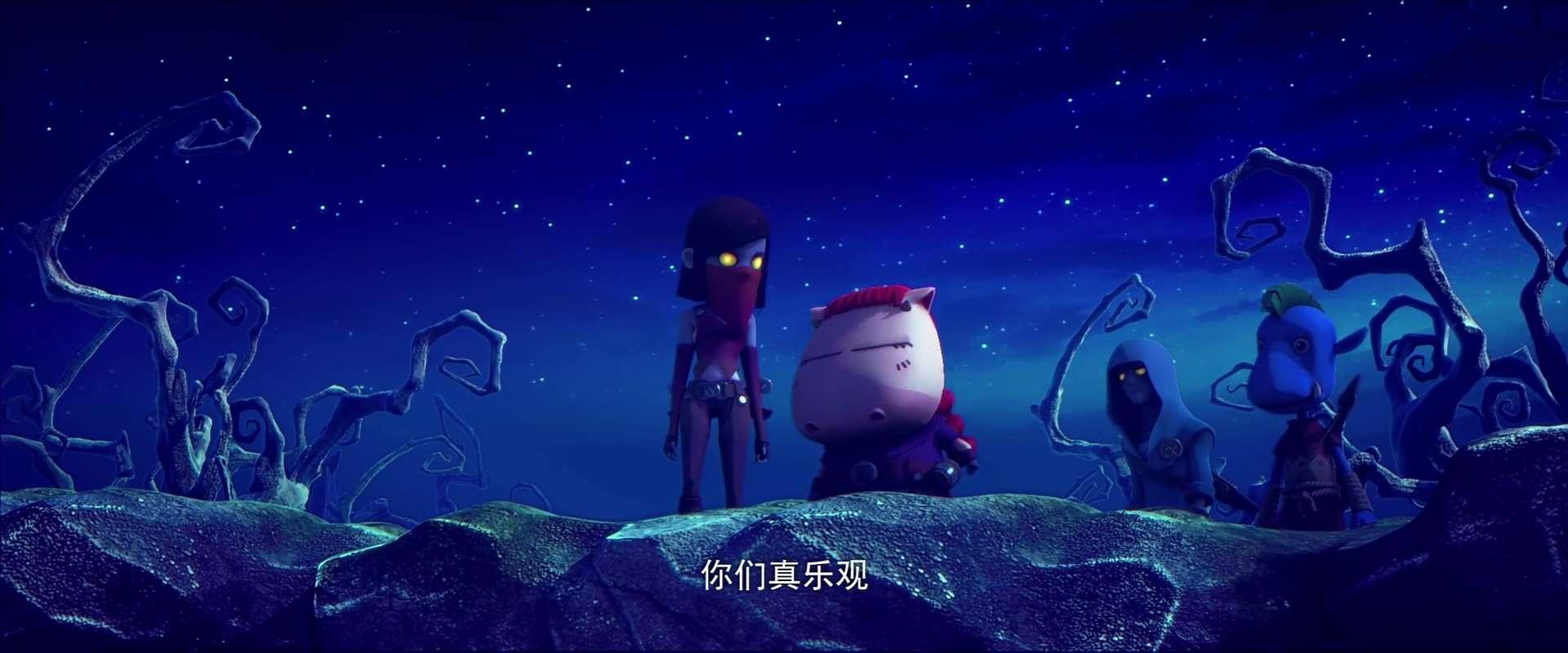 ЭмТи - мумугучий драконоборец | HDTV 1080p | AniDub