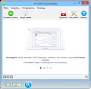 4K Video Downloader 4.4.0.2235