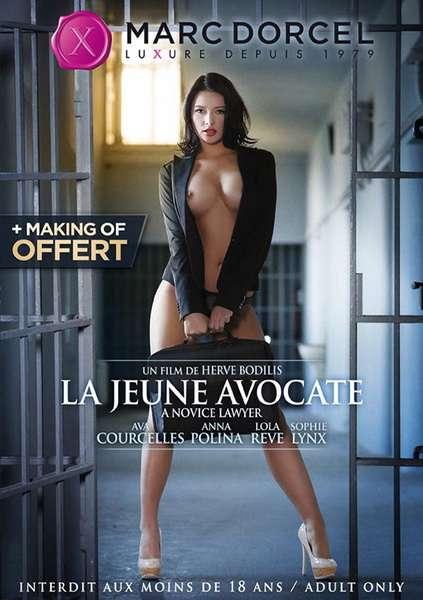 Начинающий Адвокат (с русским переводом) | A Novice Lawyer / La jeune Avocate