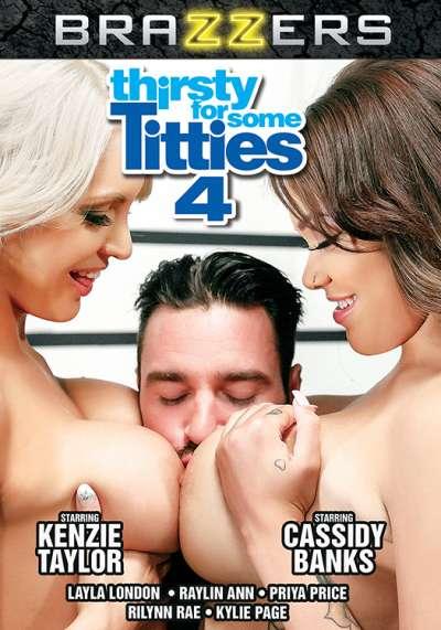 Жаждущие Сисек 4 | Thirsty For Some Titties 4