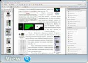 Adobe Acrobat XI Pro 11.0.19 RePack by KpoJIuK