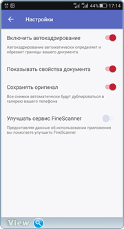ABBYY FineScanner Pro 1.13.5.1433 [Android]