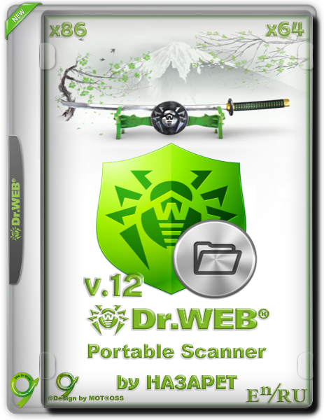 Dr.Web Portable Scanner by HA3APET v12 Revision 16.10.2016 FULL (x86/x64) (Rus/Eng)