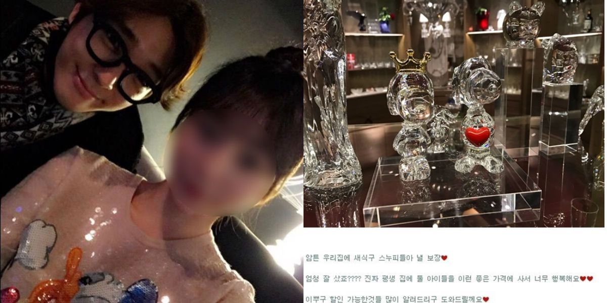 Here's Why Yoochun's fiancee, Hwang Hana, is called the Korean Paris Hilton