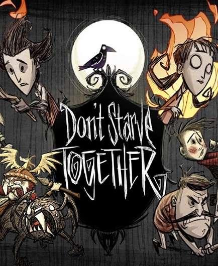 Don't Starve Together | PC | Лицензия