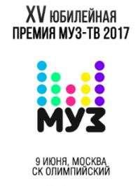 Ежегодная национальная музыкальная Премия Муз-ТВ | SATRip