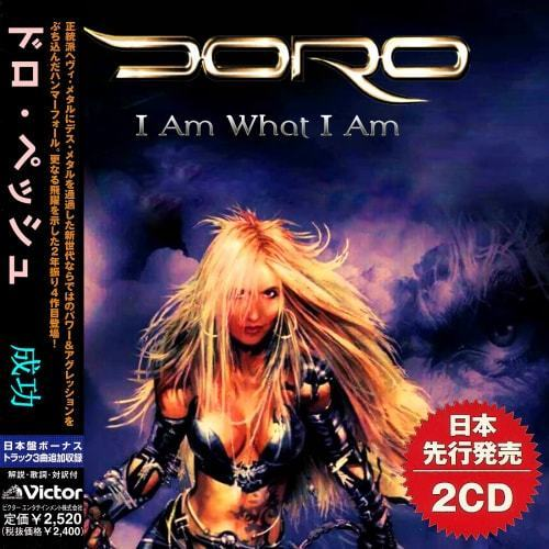 Doro - I Am What I Am (Compilation) (2CD) (2017)