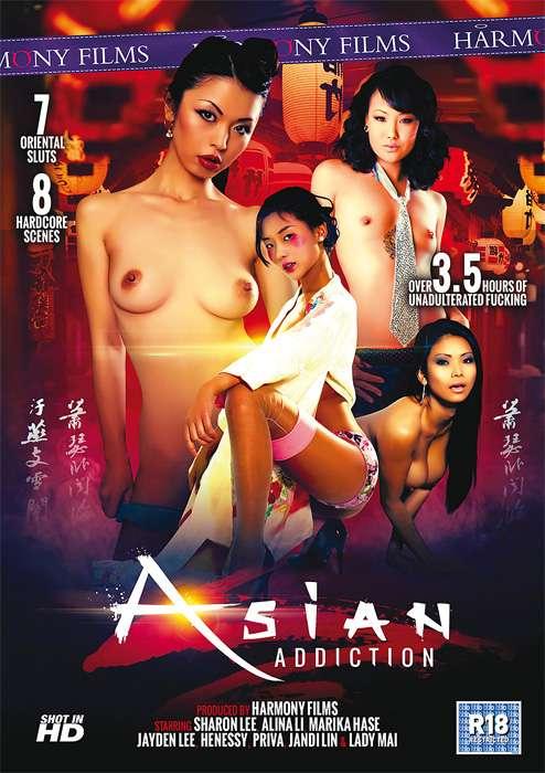 Азиатская Зависимость | Asian Addiction