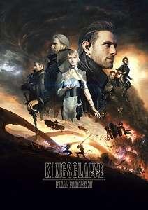 Кингсглейв: Последняя фантазия XV | BDRip 720p | Лицензия