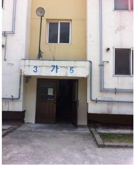 sc8UH3.jpg