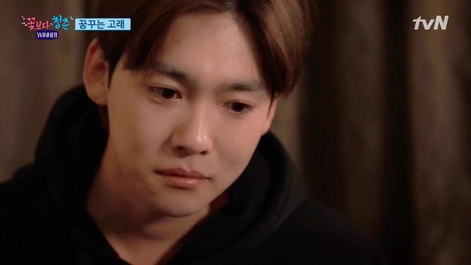Watch: Kim Jin Woo Tears Up As He Reflects On His Past Concerns About His Role In WINNER