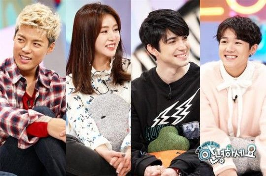 "Kangnam, FIESTAR's Cao Lu, And More To Guest On ""Hello Counselor"""