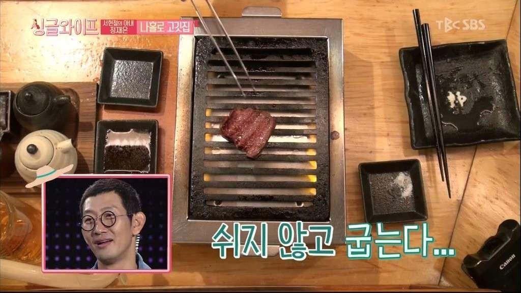 일본인들 고기 먹을때 이해 안가는거