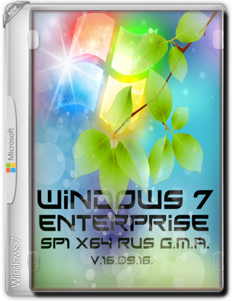 Windows 7 Enterprise SP1 x64 RUS G.M.A. v.16.09.16