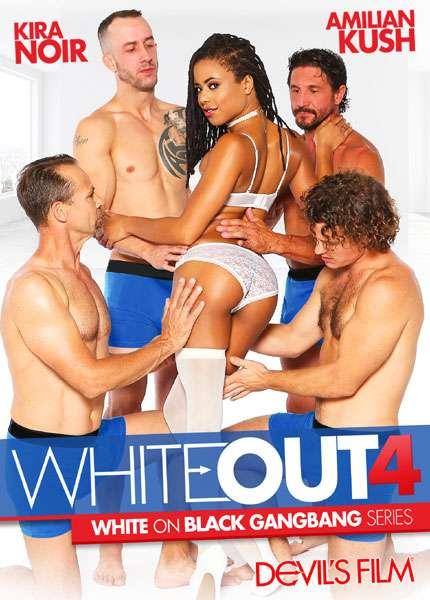 Белый Выход 4 | White Out 4