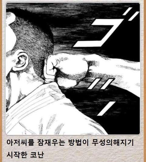 03x3bV.jpg