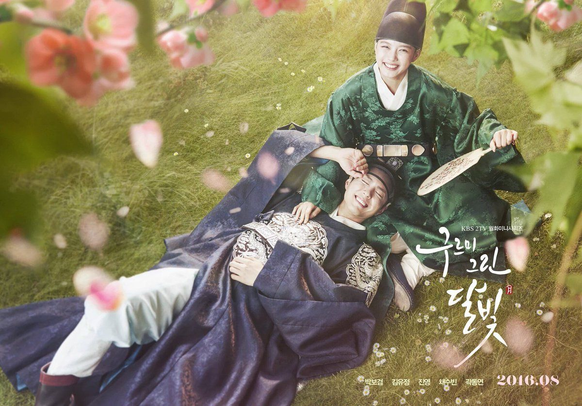 """Moonlight Drawn By Clouds"" Wins Best Drama Series At ""2017 Asian TV Awards"""
