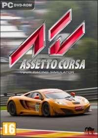 Assetto Corsa | PC | Лицензия