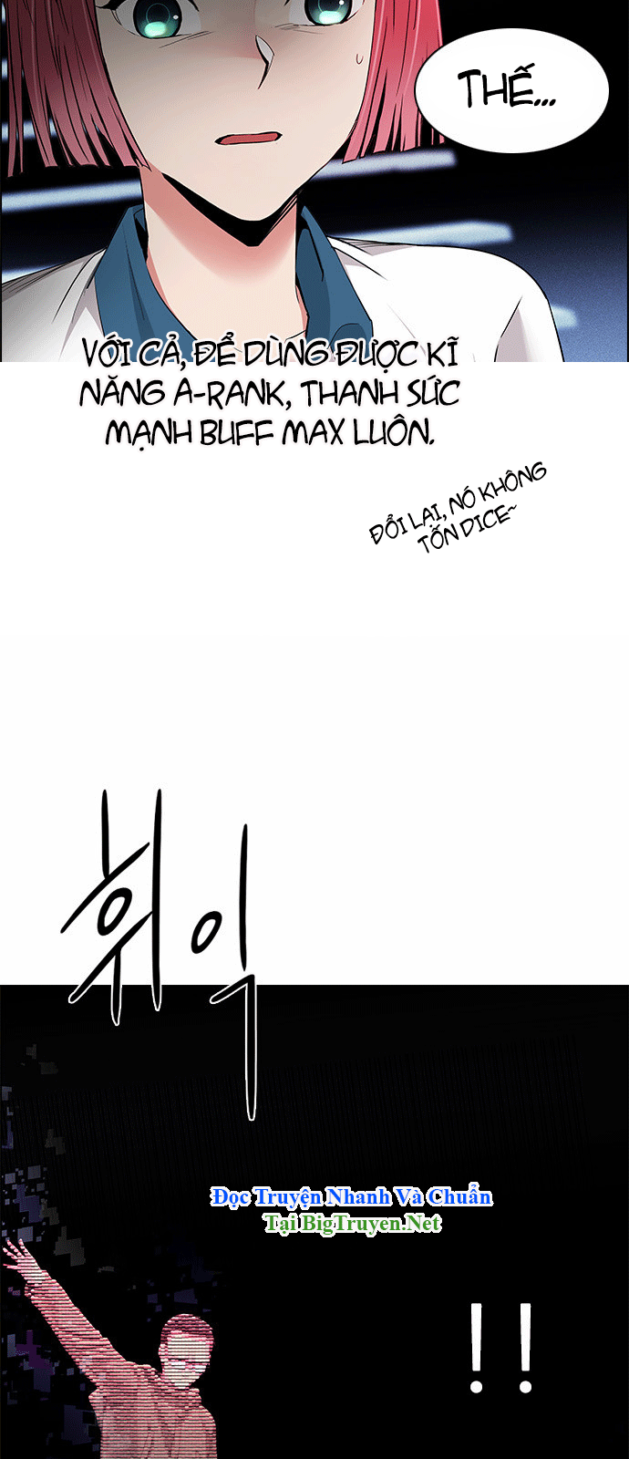 DICE Chapter 154 - Lhmanga.net
