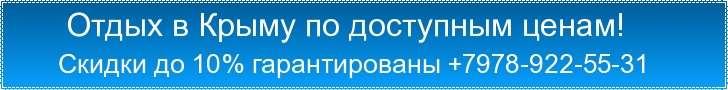 yalta-rent-rest.ru