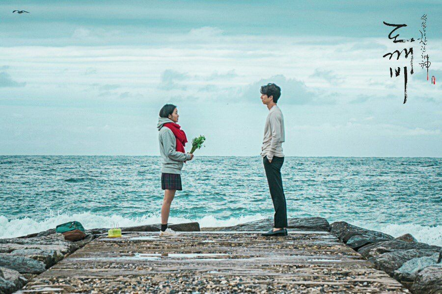"QUIZ: How Well Do You Remember ""Goblin""?"